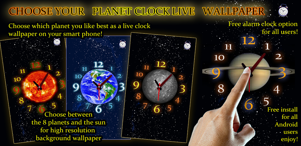 Choose Your Planet Clock LWP Feature