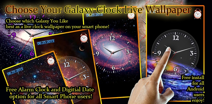 Choose Your Galaxy Clock LWP Feature