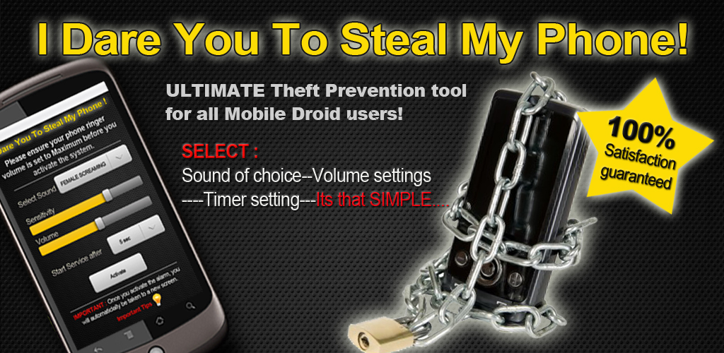 I Dare You To Steal My Phone! Feature